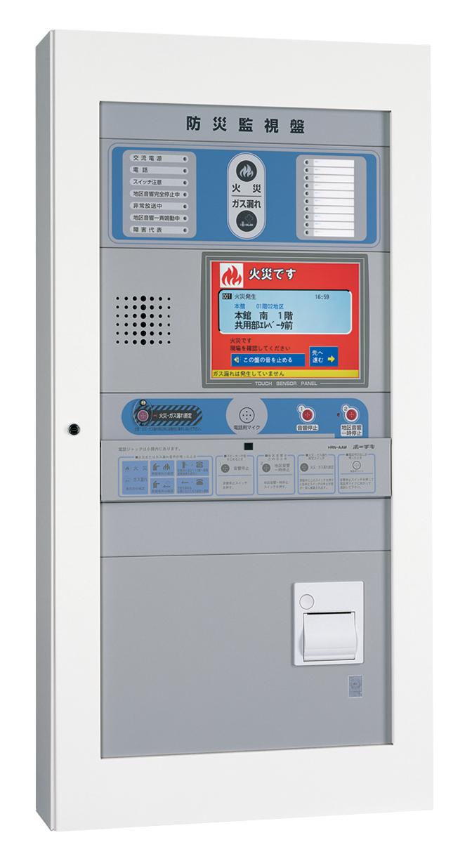 機 受信 報知 火災 器 住宅用火災警報器、火災報知器の設置が義務付けられます